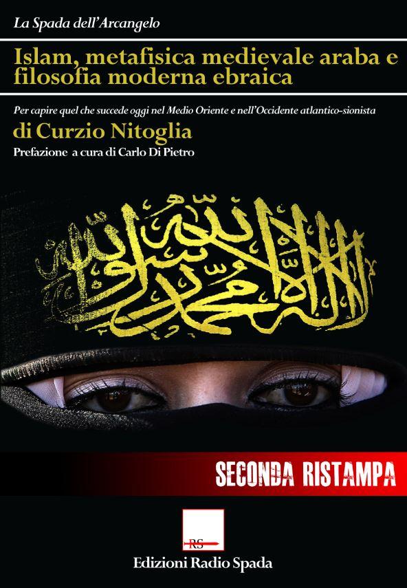 Islam, metafisica medievale araba e filosofia moderna ebraica